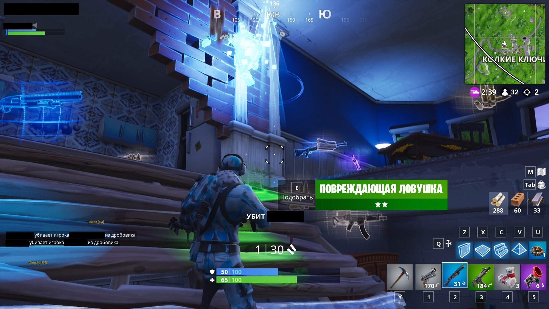 fortnite hacks pc free 2018